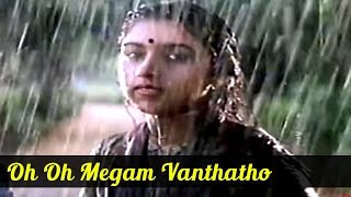 Oho Megam Vanthatho Song Lyrics