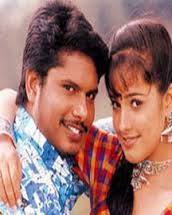Mudhal Muthalai Song Lyrics