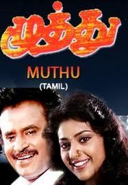 muthu mov