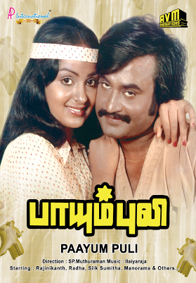 paayum puli old mov