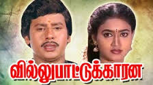 Kalaivaniyo Raniyo Song Lyrics