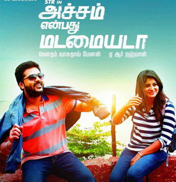 Acham-Enbathu-Madamaiyada- movie