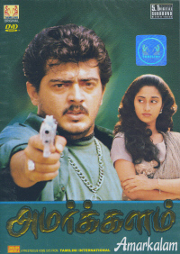 Amarkalam movie