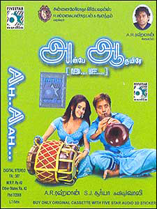 Anbe_Aaruyire movie