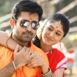 Vaadi Kutti Lady Song Lyrics