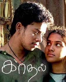 Kaadhal movie
