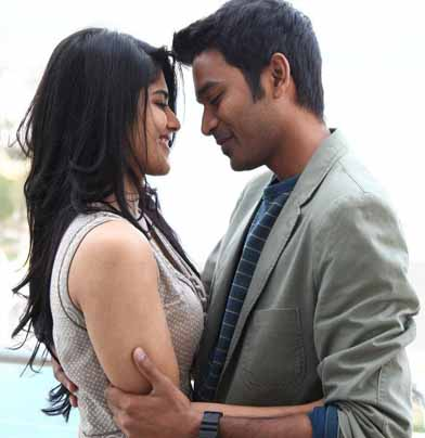 Maru Vaarthai Pesathey Song Lyrics
