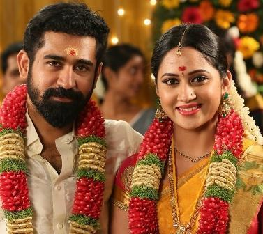 Kadavul Ezhuthum Song Lyrics