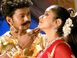 Mambalamam Mambalam Song Lyrics