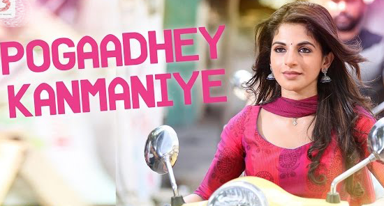 Pogaadhey Kanmaniye Song Lyrics