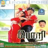 pori movie