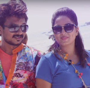 Semma Joru Song Lyrics