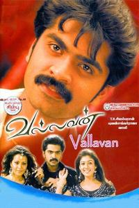 vallavan movie