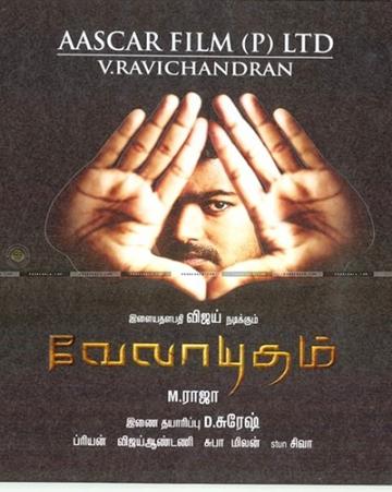 velayudham- movie
