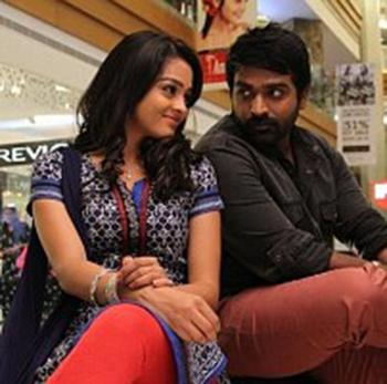 Vellai Kanavu Ondru Song Lyrics