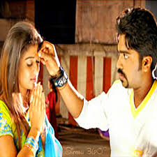 Yammadi Aathadi Song Lyrics