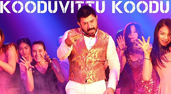Kooduvittu koodu Song Lyrics