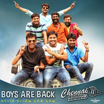 chennai-28-ii-innings-movie