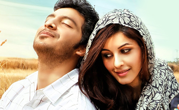 Yedhedho Penne Song Lyrics
