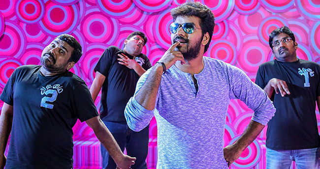 Mannenna Vepenna Song Lyrics