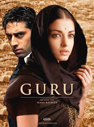 guru 2007