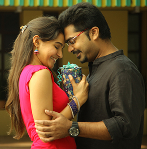 Kanne Un Kadhal Song Lyrics