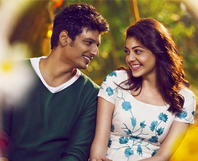 Un Kaadhal Irundhal Podhum Reprise Song Lyrics