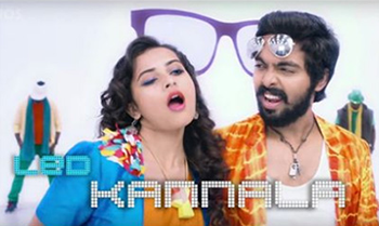 Led Kannala Song Lyrics