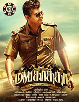 mankatha movie