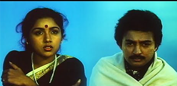 Panivizhum Iravu Song Lyrics
