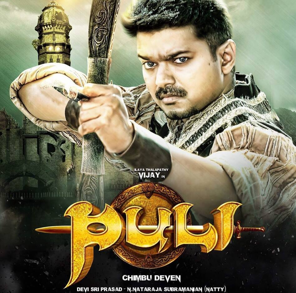 puli movie