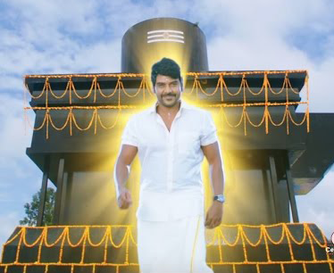 Sivalinga Song Lyrics