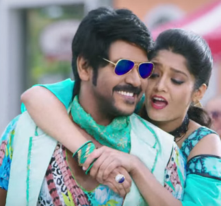 Rangu Rakkara Song Lyrics
