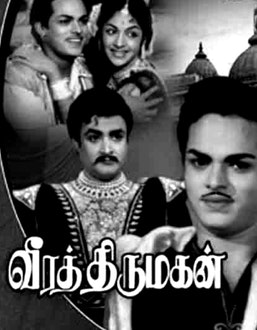 veera thirumagan mov
