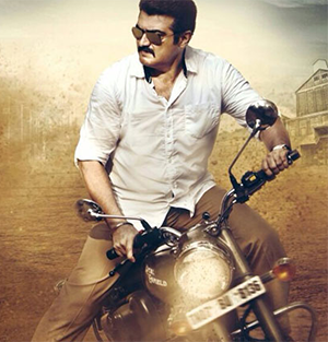 Yennai Arindhaal Song Lyrics