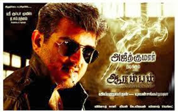 Aarambam Tamil Movie