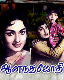 aanandha jothi film