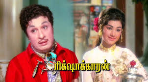 Azhagiya Tamilmagal Ival Song Lyrics