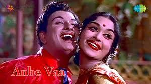 Anbe Vaa Song Lyrics