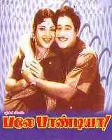 bale pandiya film