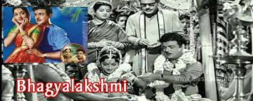 bhagyalakshmi film