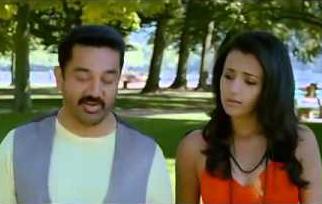 Kamal Kavidhai Song lyrics