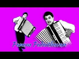 Kannpona Pokkile Song Lyrics