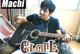 Machi Song Lyrics