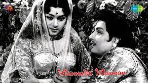 mannadhi mannan film