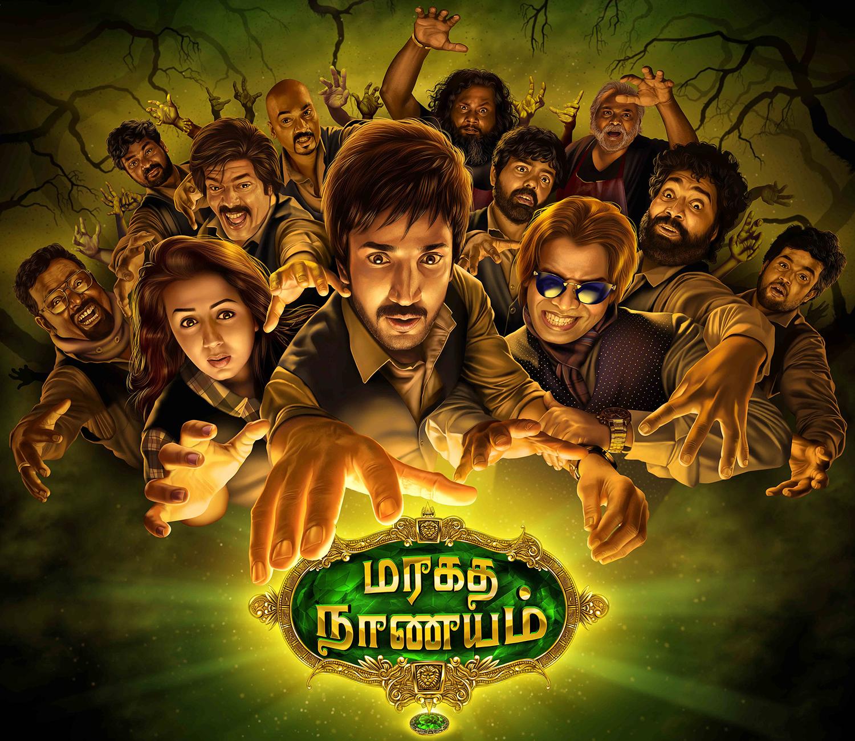 maragadha naanayam movie