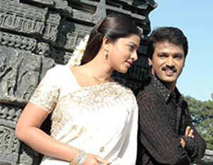 Medhuva Medhuva Song Lyrics