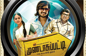 mundasupatti movie