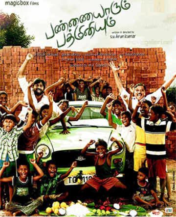 pannaiyarum padminiyum movie