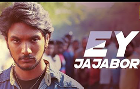 Ey Jajabor Song Lyrics